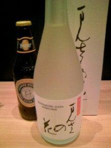 浅草・スーパーダイマス・酒の大桝のブログ-100221_160252.JPG
