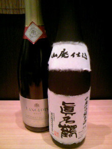 浅草・スーパーダイマス・酒の大桝のブログ-100221_155901.JPG
