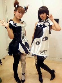amU   Blog -Image0031.JPG