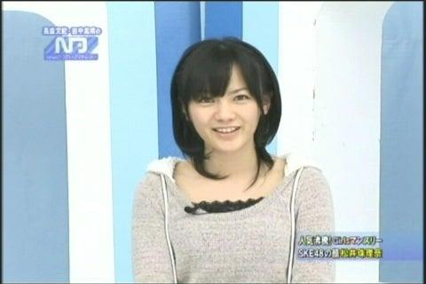 高倉文紀・田中美晴のNews!371ア...