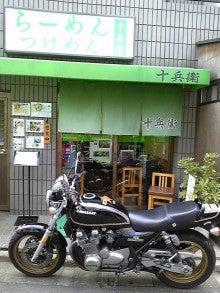 銀座Bar ZEPマスターの独り言-十兵衛・店前