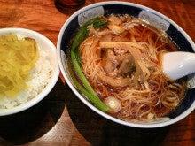 銀座Bar ZEPマスターの独り言-ザーサイ麺.2010.2.19