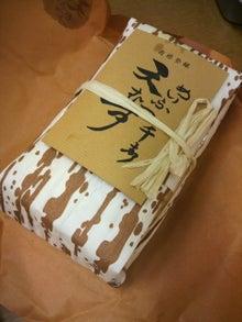 えりちゅうのブログ-2010022119500000.jpg