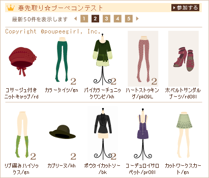 もんじゅのプペブログ-20100221_2