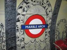 マイワールド-Marble Arch