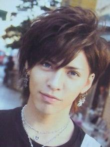 yukirina0410さんのブログ-NEC_0002.jpg