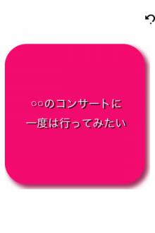 ゆきの iPhone・iPod Touch・iPod 面白アプリ-sai2