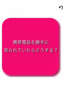 ゆきの iPhone・iPod Touch・iPod 面白アプリ-sai3
