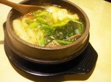 riedaのブログ-塩ラーメン2
