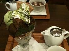 Last More-nana's green tea