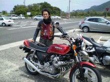 『吉光ゆーきゆーきブログ』-CBX1000で旅してみる・・・-CBX1000