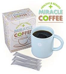 簡単ダイエット 食事で痩せるダイエット方法-ダイエットコーヒー
