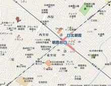 ドラム講師、中西望のブログ-map