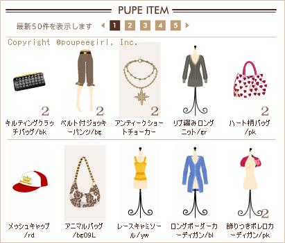 もんじゅのプペブログ-20100223