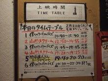 栗コーダーカルテットオフィシャルブログ「フエブロ」Powered by Ameba