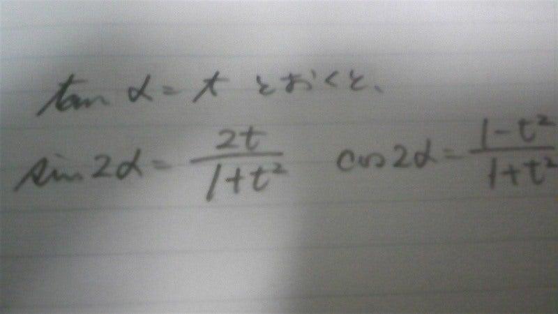 東大理系数学満点!理3合格者Kotaの数学勉強法
