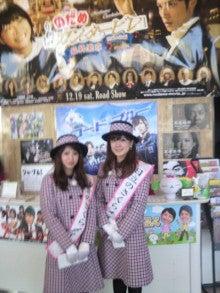 hitachi-sakuraさんのブログ-DVC00164.jpg