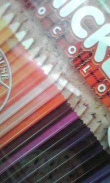 太陽族花男のオフィシャルブログ「太陽族★花男のはなたれ日記」powered byアメブロ-100224_1425~001.jpg