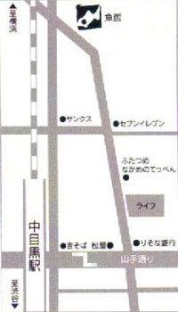 魚哲-うおてつ-ブログ
