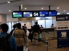 北京大学に短期留学をしました。-54ゲート