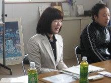 ワイズコムのスタッフブログ-ティアの坂井先生