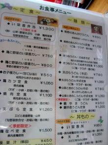 裏Rising REDS 浦和レッズ応援ブログ-大塔メニュー
