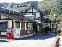 裏Rising REDS 浦和レッズ応援ブログ-道の駅ふるさとセンター大塔