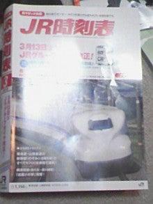 あゆ好き2号のあゆバカ日記-100225_2057~01.jpg