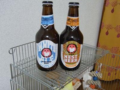 【たんぽぽの惑星】-ネストビール