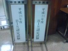 音更町在住 建築士であり社長の 中谷彰 が仕事、生活を通じて感じたことを書いていきます。-SN3B0356.jpg