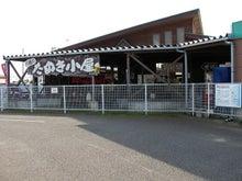 裏Rising REDS 浦和レッズ応援ブログ-川根のたぬき小屋