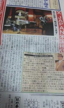 †sadistic†~hizumi~blog-100227_1556~01.jpg