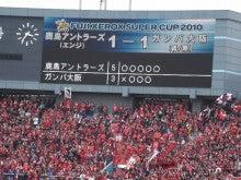 あゆ好き2号のあゆバカ日記-鹿島PK勝利