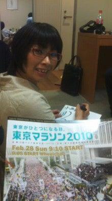 クワバタオハラ小原正子オフィシャルブログ「女前。」powered by Ameba-100226_1901~01.jpg