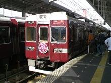 酔扇鉄道-TS3E8151.JPG