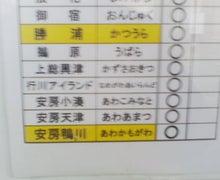 懸賞モニターで楽々お得生活-28FEB-04.JPG