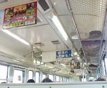 懸賞モニターで楽々お得生活-28FEB-11.JPG