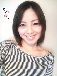 沢井美優オフィシャルブログ「MY HEART」powered by Ameba-2010022714310000.jpg