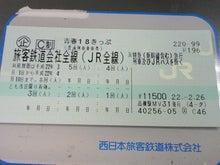 酔扇鉄道-TS3E8091.JPG