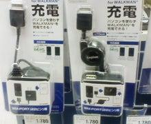 懸賞モニターで楽々お得生活-28FEB-30.JPG