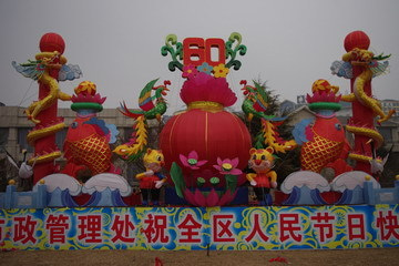 中国大連生活・観光旅行通信**-旅順の春節