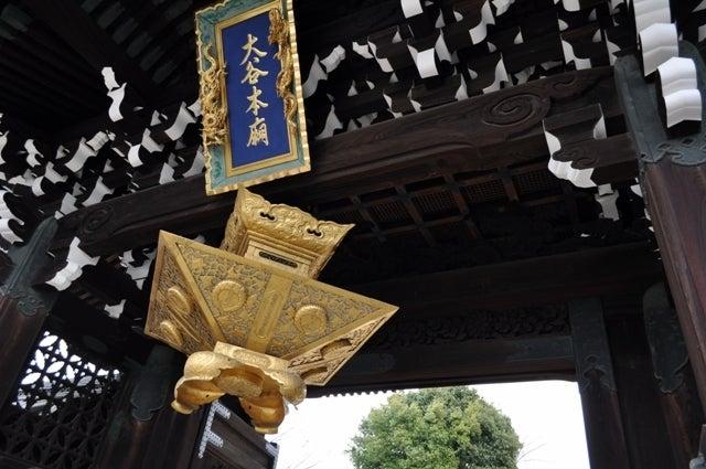 茶々吉とデジ一 のんびり旅-2010/2/28大谷本廟3