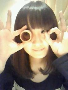 麻生夏子オフィシャルブログ「ただ今ご紹介にあずかりました、麻生夏子です。」by Ameba-201002271516001.jpg