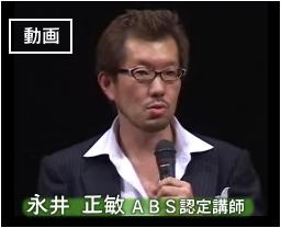 映画プロデューサー/「泣かずにいられないつくり話」の研究家 永井正敏の「感動の方程式」