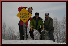 ロフトで綴る山と山スキー-0228_1104