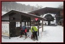 ロフトで綴る山と山スキー-0228_0841
