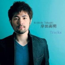 Takaaki Kishida-trackss