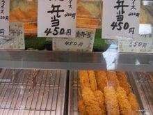 裏Rising REDS 浦和レッズ応援ブログ-スズトク (とんかつ、定食・食堂)