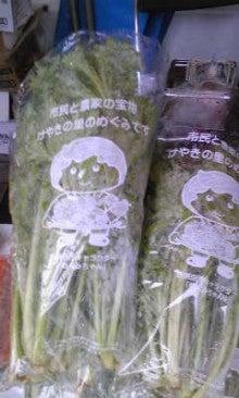 ♪野菜ソムリエsaorinのプチハッピーライフ♪