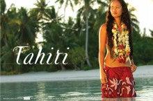 HULA & TAHITI Tiare'Aute-tahiti